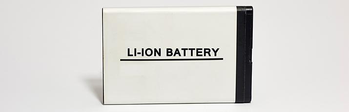 das depot aufladen mit batterien vontobel zertifikate. Black Bedroom Furniture Sets. Home Design Ideas